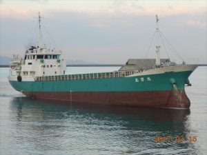 We can develop following vessel for sale 183GRT CARGO SHIP